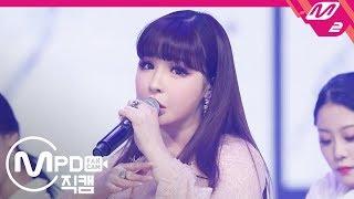 [MPD직캠] 박봄 직캠 '봄(Spring)' (Park Bom FanCam)   @MCOUNTDOWN_2019.3.21