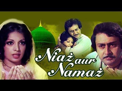 Niyaz aur namaz mp3 song free download.