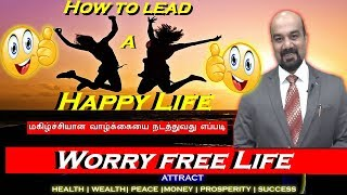 Tamil-How to lead a Happy Life - to  lead a happy life-Wilfred Stanley   Law of Attraction -2020