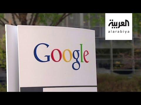 العرب اليوم - شاهد: هل تنهي خدمة غوغل الجديدة ظاهرة انتشار الصور المفبركة