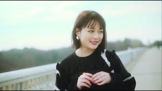 大原櫻子-泣きたいくらいOfficialMusicVideo