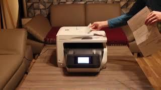 Test HP OfficeJet Pro 8720