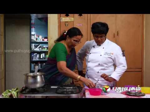 Vendaikkai Kutthi Kura - Ungal Kitchen Engal Chef