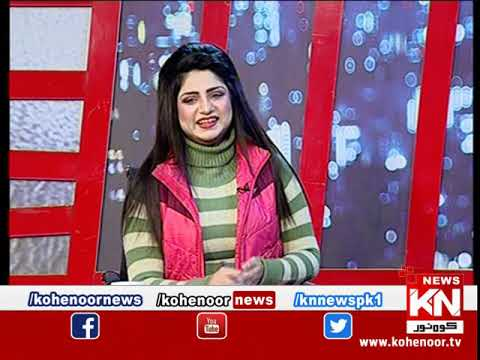 Kohenoor@9 30 December 2019 | Kohenoor News Pakistan