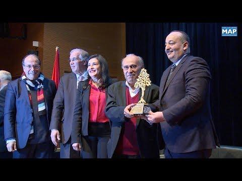 تسليم جائزة الأركانة العالمية لسنة 2018 للشاعر اللبناني وديع سعادة