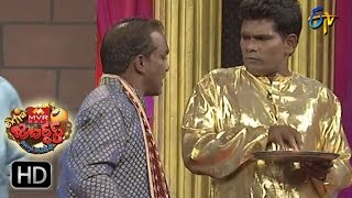 Chammak Chandra Performance | Extra Jabardsth | 14th April 2017 | ETV Telugu