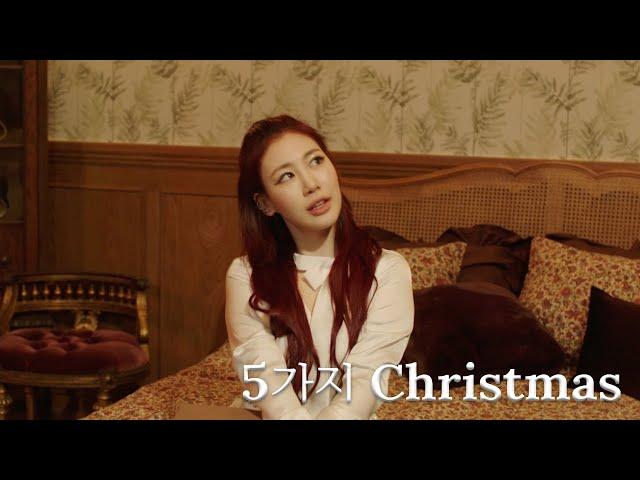 NEU: Christmas von Jamie ((jetzt ansehen))