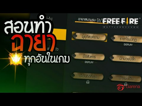 BCB TV