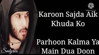 Khuda aur mohabbat season 3 OST Lyrics Rahat Fateh Ali Khan Song