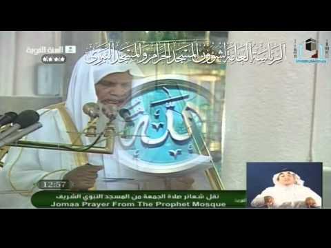 التذكر حقائقه وتفصيله خطبة للشيخ علي الحذيفي 29-3-1432هـ