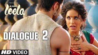 Dialogue 1 - 'Leela Naam Hai Mahra' - Ek Paheli Leela