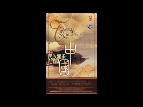 Chinese Music - There's a Golden Sun in Beijing 北京有个金太阳