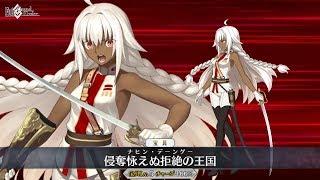 Lakshmibai  - (Fate/Grand Order) - Fate/Grand Order (JP) Servant Saber, Lakshmibai Noble Phantasm