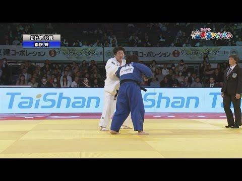 女子78kg超級決勝 柔道グランドスラム東京2016