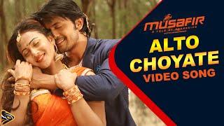 Alto Choyate - Imran   Musafir (2016)   Official Video Song   Arifin Shuvoo   Marjan Jenifa