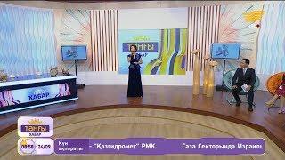 Айгүл Қосанова – «Сағыныш» (Әні: Ж.Кеңесов, сөзі: С.Нұржанов)