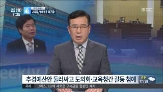2015년 06월 22일 방송 전체 영상