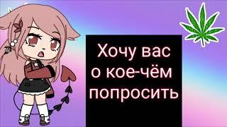 #МаеваСможет