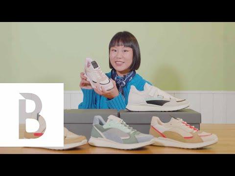 【儂編開箱】2020春夏必備鞋款!ECCO ST.1 系列拼色潮鞋,不僅好搭還超舒適Q彈 | Bella Taiwan