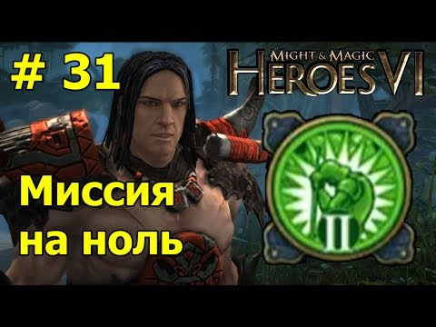 Герцог антон в герои меча и магии
