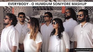 Everybody - O Humdum Suniyo Re Mashup | Aflatunes (A Cappella Beatbox)