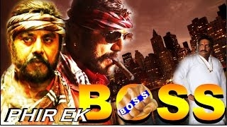 Phir Ek Boss Hindi Dubbed Action Movie  Sarath Kumar Nayantara Vijayalaxmi Prakash Raj