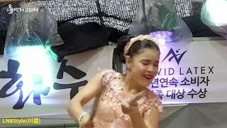 ♥버드리♥ 9월26일밤 벗찌와까꿍이와 북장구 재미나고신나게치는법 공개 공주백제문화제