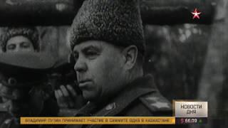 75 лет назад был учрежден легендарный орден «Победа»