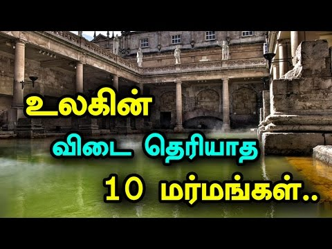 Top 10 Unsolved Mysteries of the World | Youtube Search RU