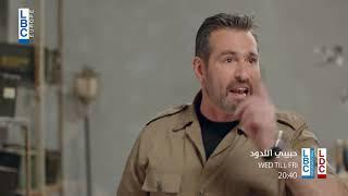 حبيبي اللدود - الحلقة 7 - في 15/11/2018