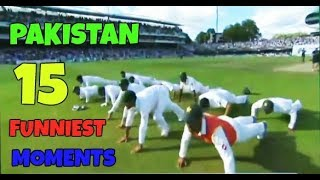 Funny Moments of Pakistan Cricket | 15 Most funniest moments