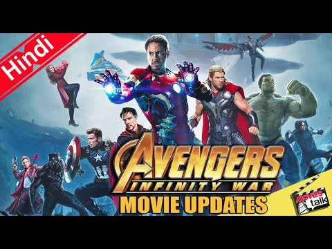 Avengers Infinity War Movie Updates [Explain In Hindi]