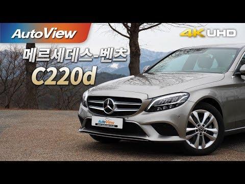 오토뷰(Autoview) 벤츠 The New C-Class