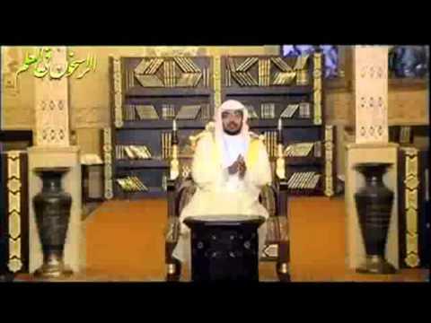 أصحاب الأعراف  للشيخ صالح المغامسي