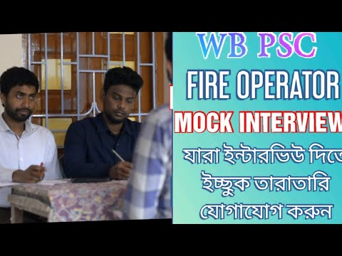 WB PSC FIRE OPERATOR MOCK INTERVIEW LIVE