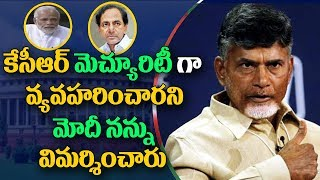 CM Chandrababu speaks to Media over No Confidence Motion in Parliament | Part 3 | Kholo.pk