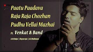 Paattu Paadava | Raja Raja Cholan | Pudhu Vellai Mazhai