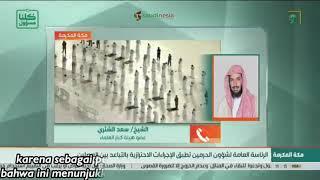 Video: Pendapat Kibar Ulama Arab Saudi Tentang Shaf Renggang di Masjidil Haram