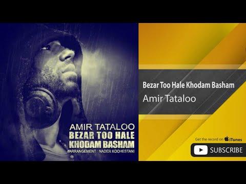 Amir Tataloo - Bezar Too Hale Khodam Basham ( امیر تتلو - بزار تو