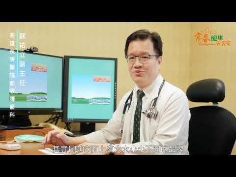 什麼是癌症精準醫療