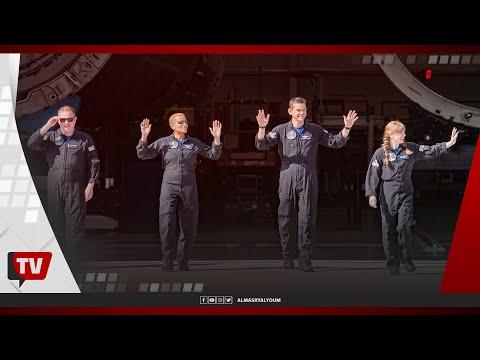 سبيس إكس تطلق أول رحلة سياحية إلى الفضاء