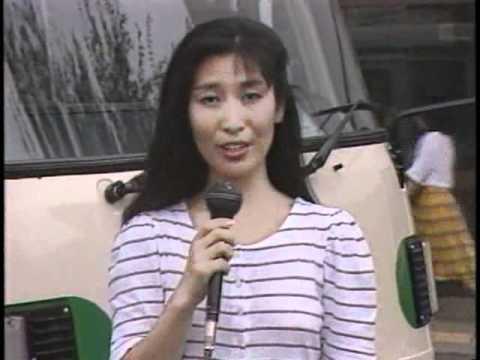 ふるさと相模原 1982年09月号