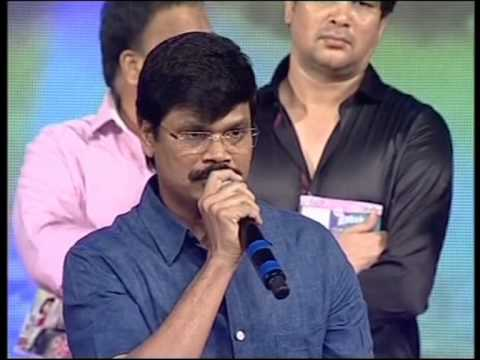 Greeku Veerudu Audio Relase Function Part 2