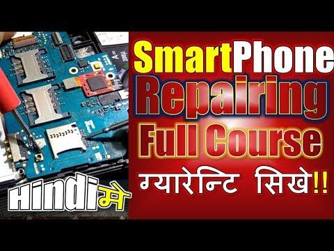 Lesson 8|Latest Smartphone Full Repair Training Course|in Hindi ...