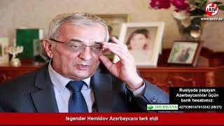 İsgəndər Həmidov Azərbaycanı tərk etdi – ÖZƏL