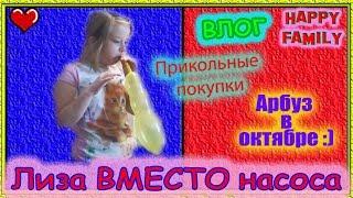 Дети ЛЮБЯТ кашу Арбуз в октябре за 25 руб Мои покупки