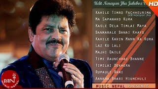 Udit Narayan Songs Collection Audio Jukebox Vol 3 || Music Nepal