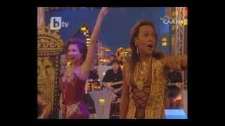 "Army of Lovers ""Hands Up"""