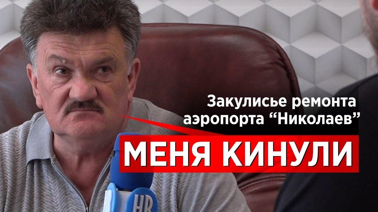 Интервью Григория Стерпула
