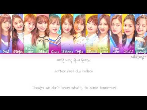 IZ*ONE (아이즈원) - WE TOGETHER (앞으로 잘 부탁해) (Han|Rom|Eng